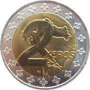 2 Xeros (Croatia Euro Fantasy Token) – reverse