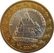 1 Xeros (Norway Euro Fantasy Token) – obverse