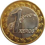 1 Xeros (Norway Euro Fantasy Token) – reverse
