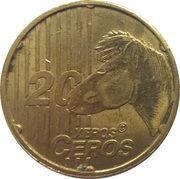 20 Xeros Ceros (Iceland Euro Fantasy Token) – reverse