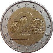 2 Xeros (Slovakia Euro Fantasy Token) – reverse