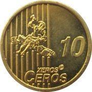 10 Xeros Ceros (San Marino Euro Fantasy Token) – reverse