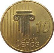 10 Xeros Ceros (Cyprus Euro Fantasy Token) – reverse