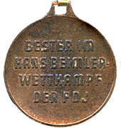 Medal - The best in the Hans Beimler Competition – reverse