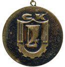 Medal - VAZ Sports Club – obverse