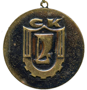 Medal - VAZ Sports Club – obverse