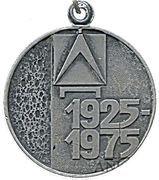 Medal - Lenproekt – obverse