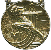 Medal - VII Summer Games Spartakiad of the peoples of the USSR – obverse