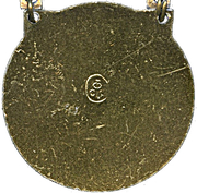 Medal - VII Summer Games Spartakiad of the peoples of the USSR – reverse