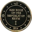 Token - The Red Book of the Republic of  Crimea (Set # 1) – reverse