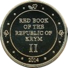 Token - The Red Book of the Republic of  Crimea (Set # 2) – reverse