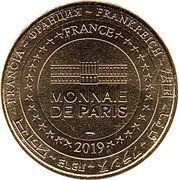 Monnaie de Paris Tourist Token - Struthof (Ancien camp de concentration de Natzweiler) – reverse