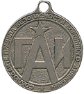 Medal - State Automobile Inspectorate – obverse