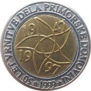 3 Euro (50th Anniversary of part of Primorska joining homeland) – reverse