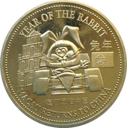 1 Dollar (Year of the rabbit) – reverse