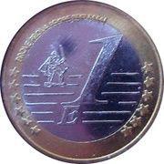 1 E (Armenia Euro Fantasy Token) – reverse