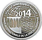 Bank Al-Maghrib Medal - Mohammed VI (International Year of Crystallography) – reverse