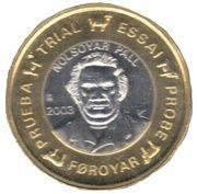 1 Euro (Faroe Islands Euro Fantasy Token) – obverse