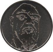 Monnaie de Paris Tourist Token - Exposition Thomas Schütte (Alte Freunde) – obverse