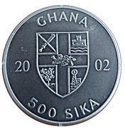 500 Sika (Convex - Athens Olympics) – obverse