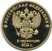 5 Chervontsev (Minister of Defence Sergey Shoygu) – obverse