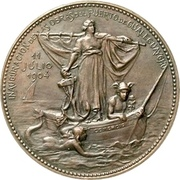 Medal - Opening of the port of Gualeguaychú – obverse