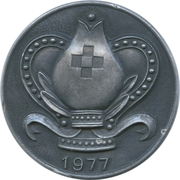 Medal - 1977 European Chess Championship in Moscow – obverse