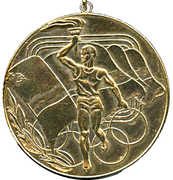 Medal - Committee on Physical Culture and Sport at the Council of Ministers of the Tajik Republic – obverse