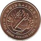 1 Cent (Gibraltar Euro Fantasy Token) – obverse