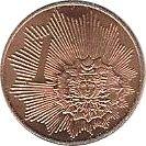 1 Cent (Gibraltar Euro Fantasy Token) – reverse
