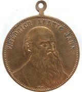 Medal - Friedrich Ludwig Jahn – obverse