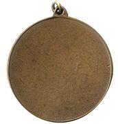 Medal - För Hem Och Härd – reverse