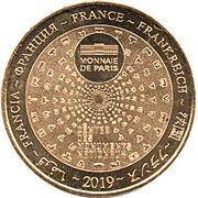 Monnaie de Paris Tourist Token - La Conciergerie – reverse