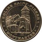 Monnaie de Paris Tourist Token - Eglise Saint Pierre – obverse