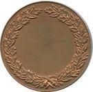 Medal - Spartakiad Champion of Donetsk (Ukraine) – reverse