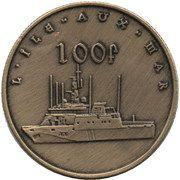 100 Francs (L'Île-aux-Mar) – reverse