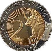 2 Euro (Germany Euro Fantasy Token; Olympic Games in Rio de Janeiro) – reverse