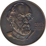 Medal - Kaluga (House-Museum of Tsiolkovsky) – obverse