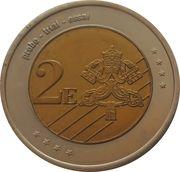 2 Euro (Vatican City Euro Fantasy Token) – reverse