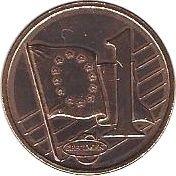 1 Cent (Serbia Euro Fantasy Token) – reverse