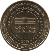 Monnaie de Paris Tourist Token - Le bunker de La Rochelle – reverse