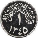 1 Qirsh - Abd al-Azīz (Pattern; Silver) – reverse