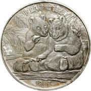 2 Oz Silver (Chinese Panda Commemoration) – obverse