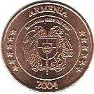 1 Cent (Armenia Euro Fantasy Token) – obverse