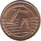 1 Cent (Cape Verde Euro Fantasy Token) – reverse
