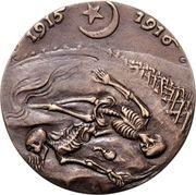Medal - Gallipoli campaign – reverse