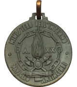 Medal - Ministry of internal affairs (Fire protection vessel) – obverse