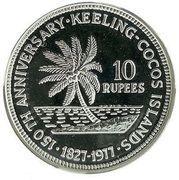 10 Rupees (Kingdom Anniversary) -  reverse