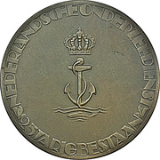 Medal - 25th anniversary of the Dutch submarine service – reverse