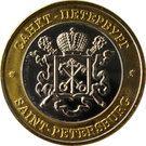 Token - Saint Petersburg – reverse